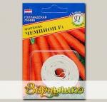 Морковь Чемпион F1 (на ленте), 6 метров