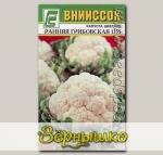 Капуста цветная Ранняя Грибовская 1355, 0,3 г