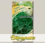 Укроп Без зонта, 2 г Семена от автора