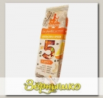 Фруктово-ореховый батончик Апельсин-Имбирь-Бразильский орех, 35 г