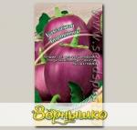 Баклажан Боровичок, 0,3 г Семена от автора