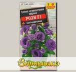 Эустома крупноцветковая махровая Рози Лавандово-Синяя F1, 5 шт. Takii Seed