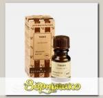 Эфирное масло Тмин, 10 мл