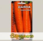 Морковь Даяна, 2 г