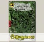 Укроп Бельмонд®, 3 г