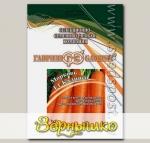 Морковь Калипсо F1, 25 г Профессиональная упаковка