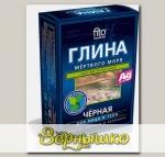 Глина Черная Мертвого моря, 100 г