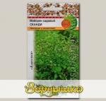 Майоран садовый Сканди, 0,1 г