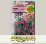 Клеома Цветной фонтан, Смесь, 0,15 г