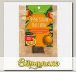 Пастила фруктовая Апельсин с яблоком и мёдом, 50 г