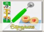 Инструмент для карвинга овощей и фруктов