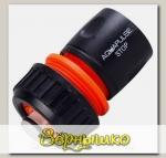 """Коннектор для шлангов d 3/4"""" (19 мм) со стопом AP 1005"""