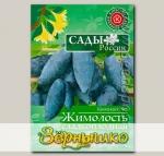 Комплект 5 Жимолость сладкоплодная (Хадыта, Харп, Лабытнанги), 10+10+10 шт.
