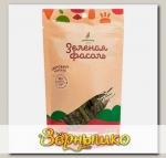 Овощной здоровый перекус Зеленая фасоль, 30 г