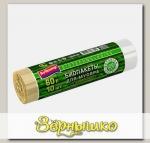 Пакеты для мусора с завязками биоразлагаемые BOTANICA Белые, 60 л, 10 шт. (рулон)