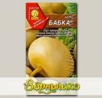 Репа Бабка ®, 1 г