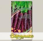 Морковь Карамель Фиолетовая, 150 шт. Семена от автора