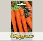 Морковь Сахарный гигант ®, 2 г
