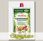 Удобрение Сапропель Универсальное, 350 г