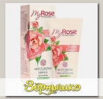 Крем для лица Дневной Увлажняющий My Rose of Bulgaria, 50 мл