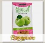 Пастила Яблочная классическая, 35 г