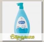 Гель для мытья Bebble Wash gel 0+, 400 мл