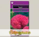 Целозия гребенчатая Курум Розовая, 10 шт. Takii