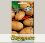 Картофель Фермер, 0,02 г (~ 30-40 шт. ботанических семян)