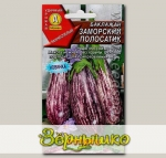 Баклажан Заморский полосатик ®, 0,3 г