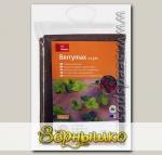Мембрана для клубники PLANTEX BERRYMAX, 1х3 м