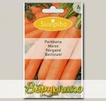 Морковь Берликум, 2135 шт.