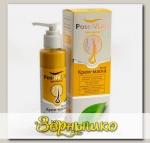 Крем-маска для волос натуральная АКТИВ Посейвлас, 250 мл