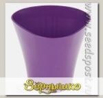Кашпо Волна Фиолетовый, 1,5 л