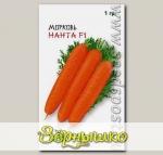 Морковь Нанта F1, 1 г Nong-Woo-Bio