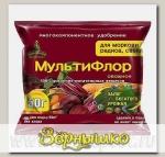 Удобрение МультиФлор овощное для моркови, редиса, свеклы, 50 г