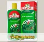 Комплексное органоминеральное удобрение REASIL ® для Хвойных, 250 мл
