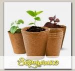 3 по цене 2! Торфяные горшочки Джиффи - Пот (Jiffy - Pot) 6х6 см, 30 шт.