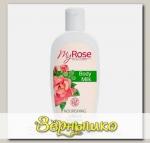 Молочко для тела My Rose of Bulgaria, 250 мл