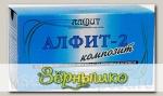 Фитосбор Алфит-2 Композит Для сильного иммунитета с лакричным корнем, 30 ф/п х 2 г