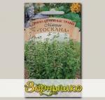 Майоран садовый Тоскана, 0,2 г