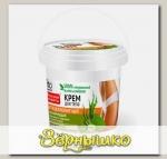 Крем для тела Антицеллюлитный с маслом зеленого кофе и экстрактом ламинарии, 155 мл