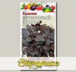 Базилик Рубиновый карлик, 0,1 г
