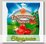 Чипсы томатные с чесноком, 20 г