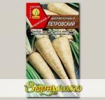 Цикорий корневой Петровский, 0,5 г