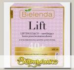 Лифтинг крем-концентрат против морщин 40+ Дневной Увлажняющий LIFT, 50 мл