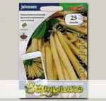 Фасоль овощная Золотая Сакса, 25 шт.