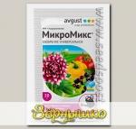 МикроМикс Универсальное, 20 г