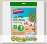 AV Avikomp Garden Вкладыши в бочку Прозрачные 227 л, 3 шт. (пласт)