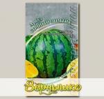 Арбуз Сочный ломтик, 5 шт. Семена от автора