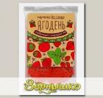 Мармелад без сахара Клубничный с семенами Чиа Ягодень, 140 г